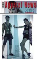 ApparelNewsWaterwear2010_650