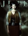 JUTE-MAGAZINE_Cover_650